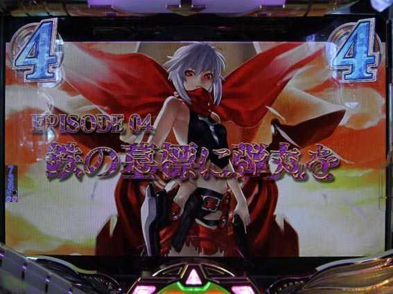 バーストエンジェル3 紫唐草