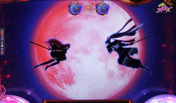 戦国コレクション 赤満月