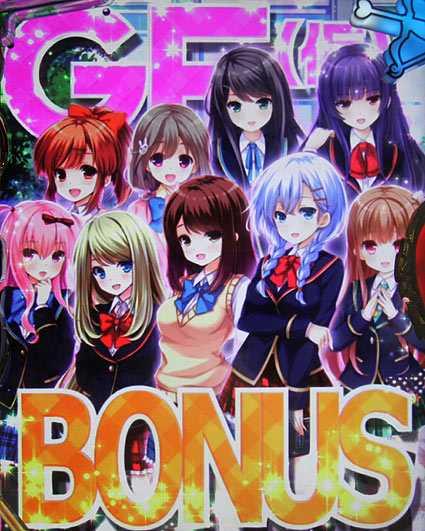 ガールフレンド GF(仮)BONUS