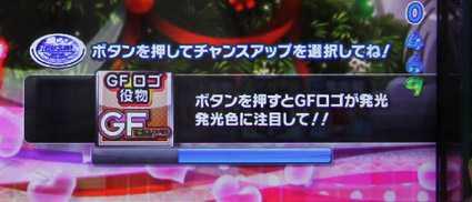 ガールフレンド アニメSP