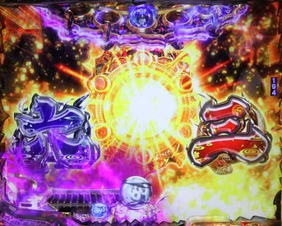 バジリスク2 朧の章 甲賀リング