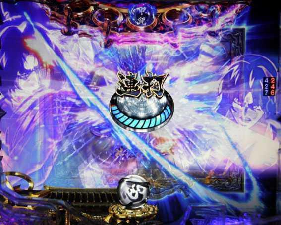 バジリスク2 朧の章 マルチパネル演出