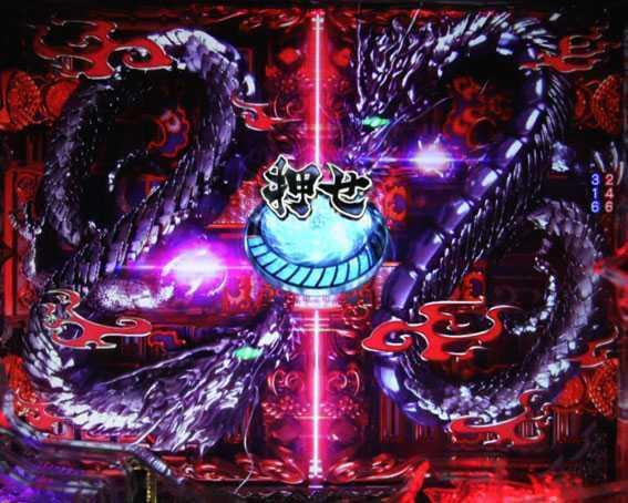 バジリスク2 朧の章 駿府の扉