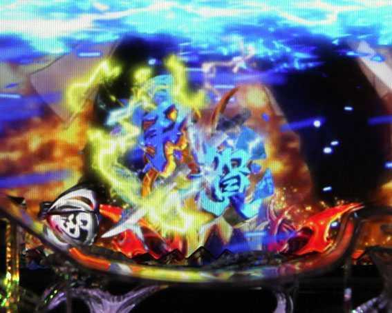 バジリスク2 朧の章 青保留