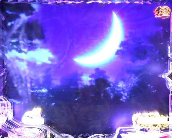 バジリスク2 朧の章 月夜予告