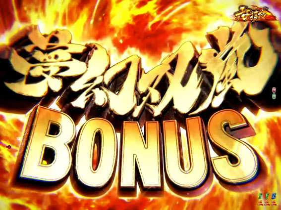 甲鉄城のカバネリ 夢幻双嵐BONUS