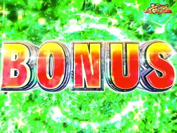 甲鉄城のカバネリ BONUS