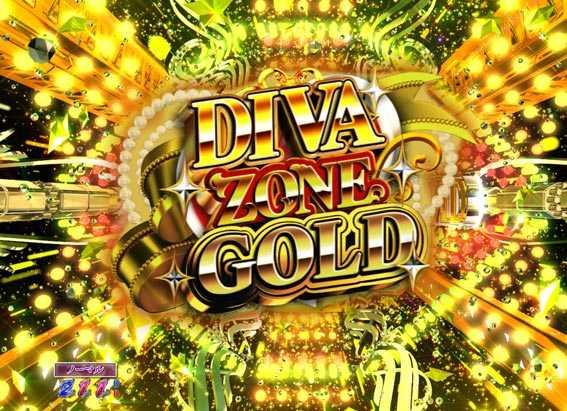 P中森明菜 DIVA ZONE GOLD