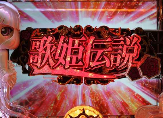 P中森明菜 ロゴ