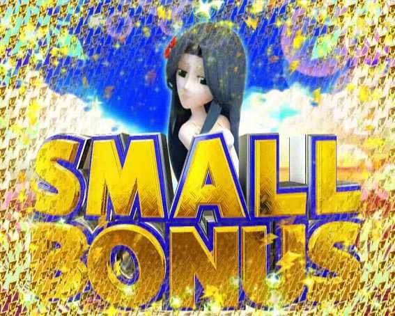 DD北斗の拳2 SMALLBONUS