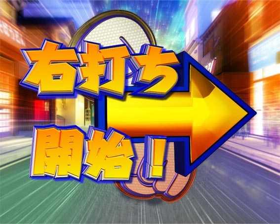DD北斗の拳2  遊タイム