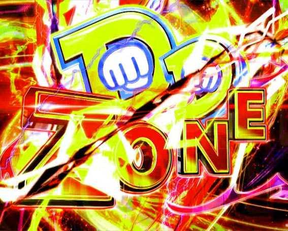DD北斗の拳2 DD ZONE