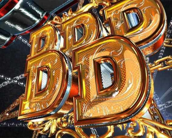 DD北斗の拳2 DDDDDRUSH