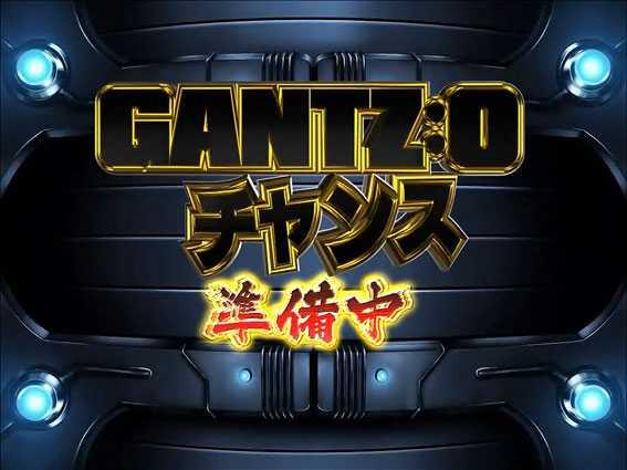 GANTZ極 遊タイム