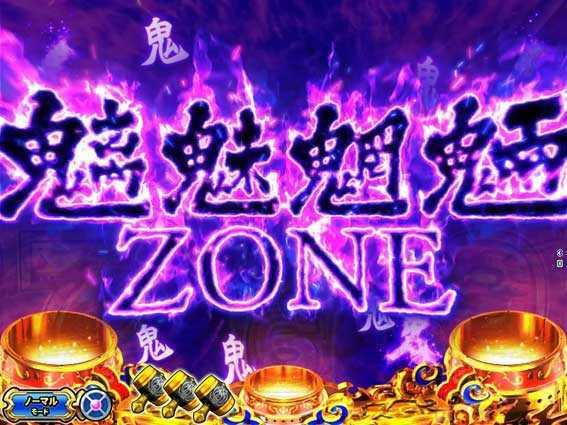 大工の源さん超韋駄天LIGHT 魑魅魍魎ZONE