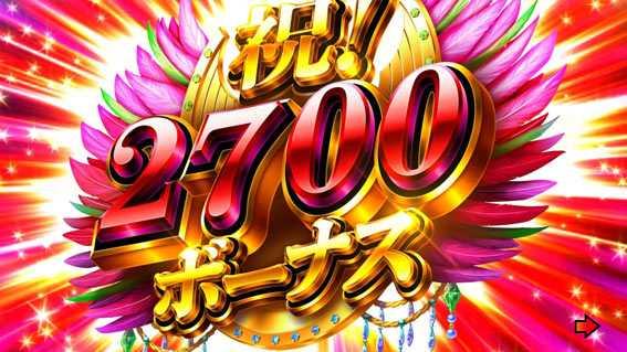 Pギンギラパラダイス 夢幻カーニバル 319 タッチ演出
