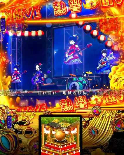 地獄少女 きくりのお祭りライブ 熱響LIVE SP