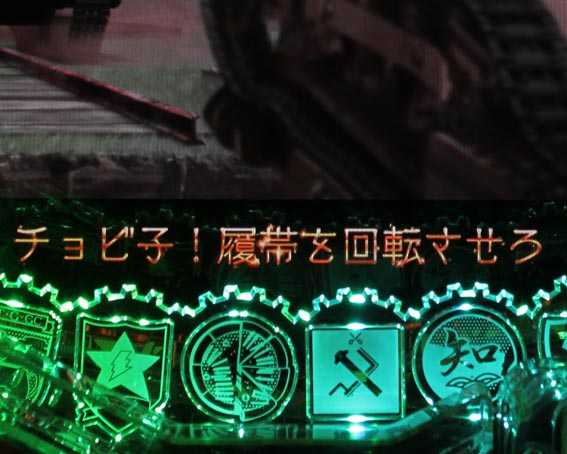 ガールズ&パンツァー 劇場版 金文字
