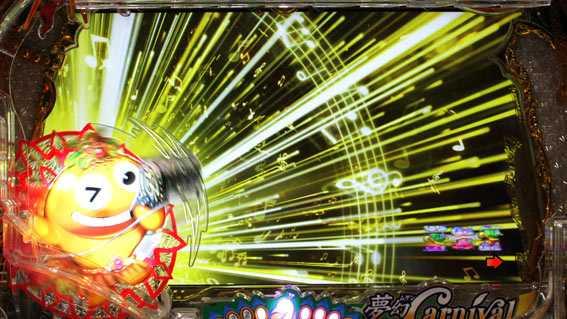 Pギンギラパラダイス 夢幻カーニバル 199 クジラッキーホイッスル