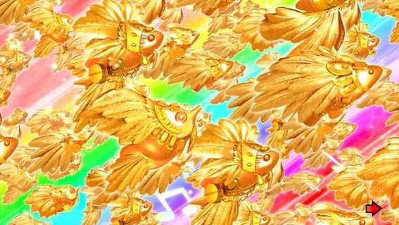 Pギンギラパラダイス 夢幻カーニバル 199 金魚群