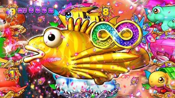 Pギンギラパラダイス 夢幻カーニバル 199 夢幻カサゴ