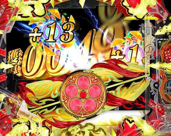 花の慶次~蓮 199 ランクアップボーナス