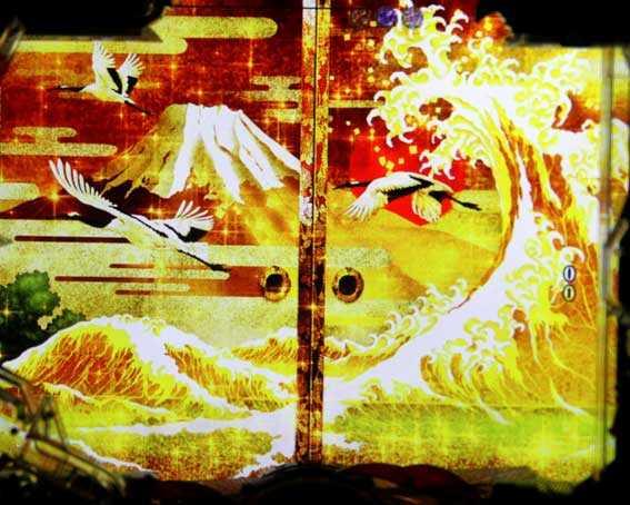 花の慶次~蓮 199 襖 金