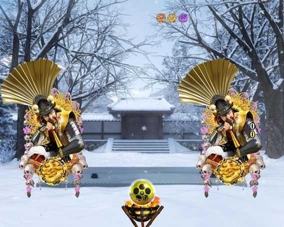 花の慶次~蓮 199 風流リーチ