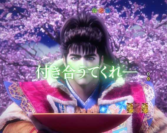 花の慶次~蓮 199 チャンス目リーチ
