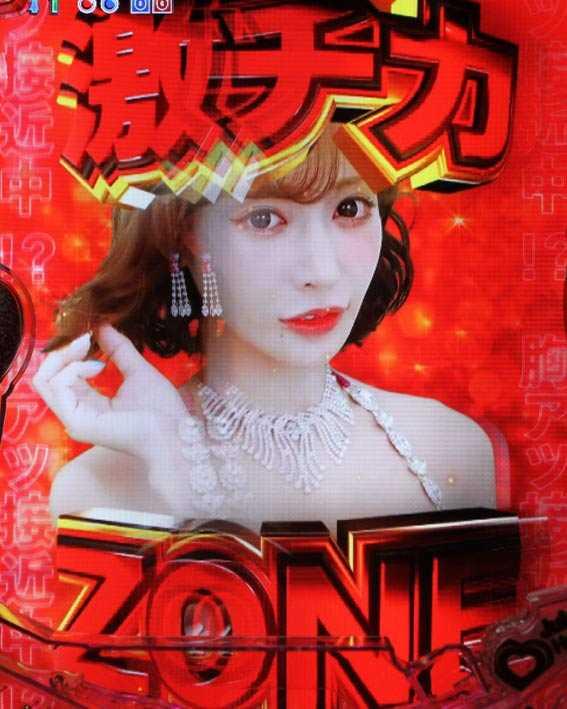 激デジジューシーハニー3 激チカZONE