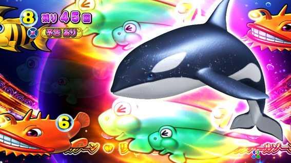 大海物語4スペシャル BLACK シャチすべり予告