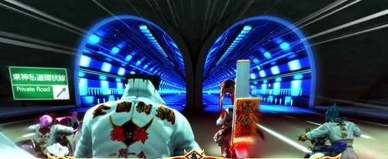 鬼浜のカッ飛びゾーン中のトンネル演出