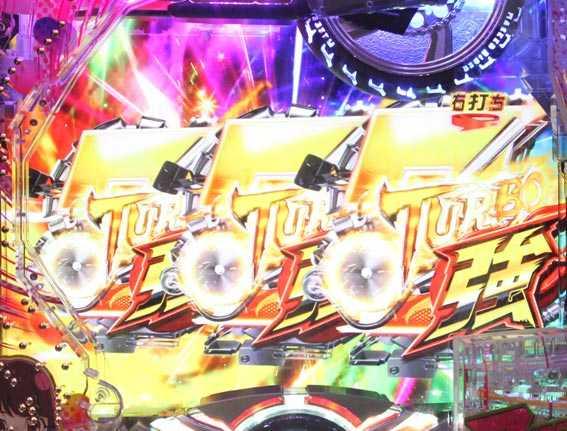 仮面ライダー GO ON 激雷ライダーボーナス 強チャッカー
