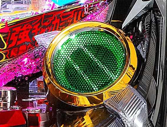 仮面ライダー GO ON 入賞時フラッシュ予告