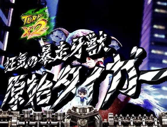 仮面ライダー GO ON ゼブラ柄