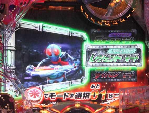 仮面ライダー GO ON レジェンドモード