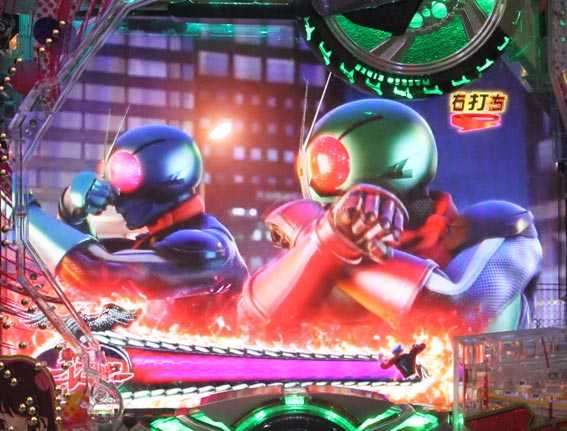 仮面ライダー GO ON 激走サイクロンモード