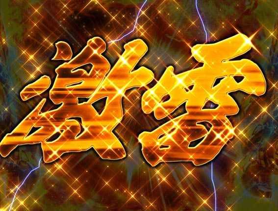 仮面ライダー GO ON GO-ONゾーン