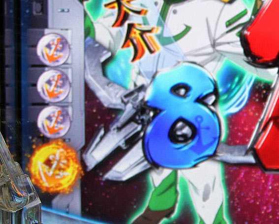 宇宙戦艦ヤマト2202 金保留