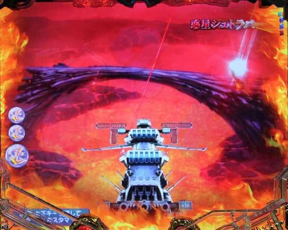 宇宙戦艦ヤマト2202 先読み背景