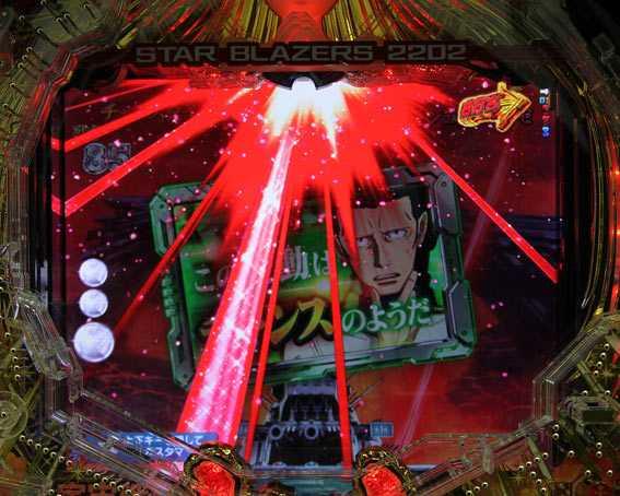 宇宙戦艦ヤマト2202 テレサギミック