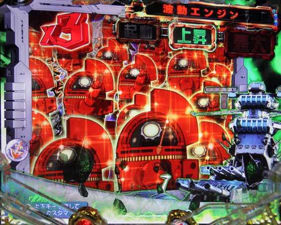 宇宙戦艦ヤマト2202 アナライザー群予告