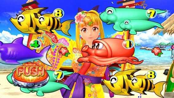 スーパー海物語 IN 沖縄5 マリンちゃんリーチ