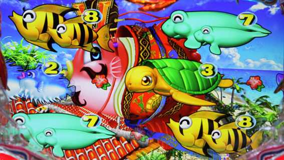 スーパー海物語 IN 沖縄5 キングマンボウ