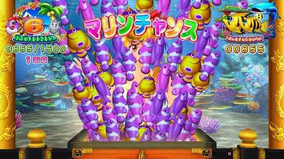 スーパー海物語 IN 沖縄5 宝箱