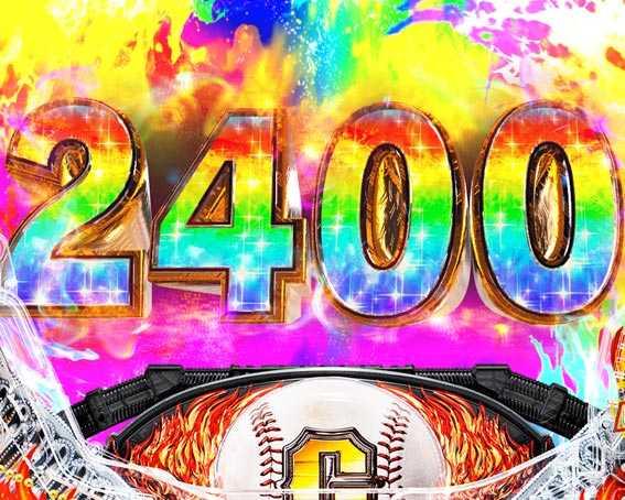 巨人の星 一球入魂3000 ラッキーセブンボーナス
