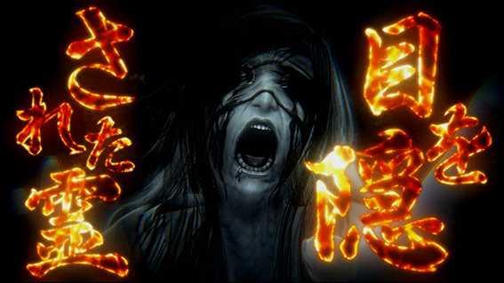 零の対戦怨霊1