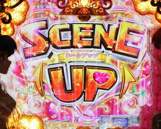 Pめぞん一刻 SCENE-UP予告