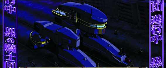 コードギアス3の進軍ステージ