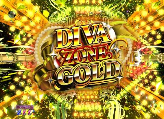 P中森明菜・歌姫伝説~THE BEST LEGEND ~1/99ver DIVA ZONE GOLD